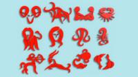 3d model zodiac s signs
