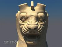 lion griffin capital persepolis