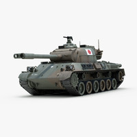 japan type 61 tank track 3d model