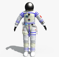Chinese spacesuit