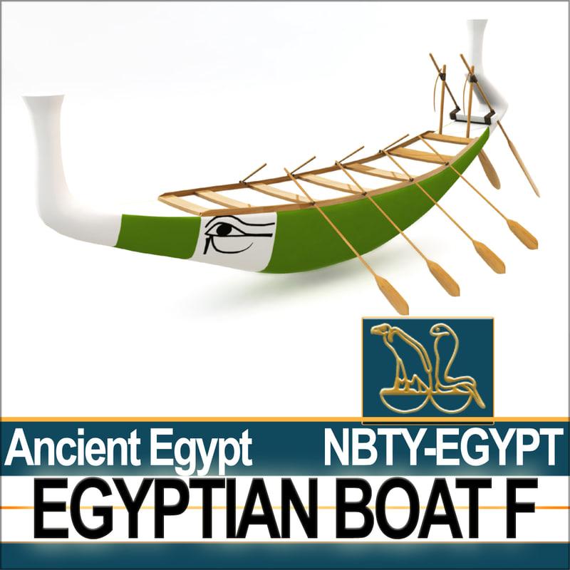 NbytEgyptEgyptBoatFA1.jpg