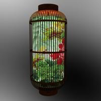 maya chinese lantern