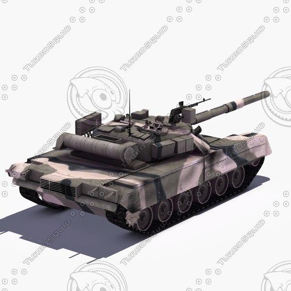 T80U Main Battle Tank