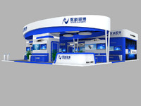 exhibition design stand max