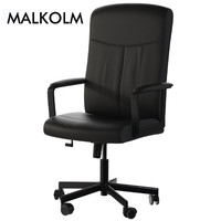 malkolm chair ikea 3d max