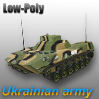 3d 1v119 recon artillery control