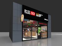 3d model store interior design