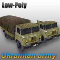 obj ukrainian gaz-66 soviet road