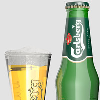 3d bottle carlsberg