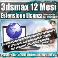 3ds max Estensione Licenza 12 Mesi Subscription