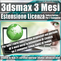 3ds max Estensione Licenza 3 Mesi Subscription