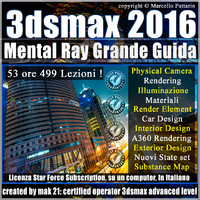 3ds max 2016 Mental Ray Grande Guida Subscription