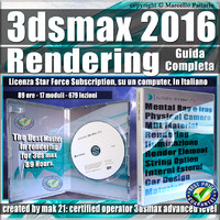 3ds max 2016 Rendering Guida Completa Subscription