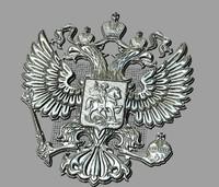 3dm coat arms