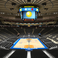 MSG Basketball Arena