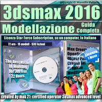 3ds max 2016 Modellazione Guida Completa 1 Mese Subscription