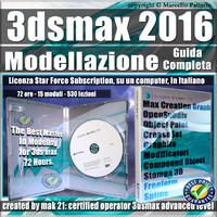 3ds max 2016 Modellazione Guida Completa  Subscription