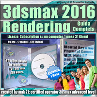 3ds max 2016 Rendering Guida Completa 1 Mese
