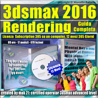 3ds max 2016 Rendering Guida Completa 12 Mesi Subscription