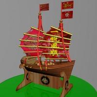 chinese junk ship 3d max