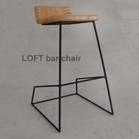 LOFT bar chair