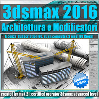 3ds max 2016 Architettura e Modificatori 3 Mesi Subscription