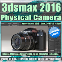 3ds max 2016 Physical Camera 1 Mese Subscription