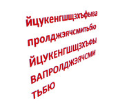 3d set russian cyrillic characters