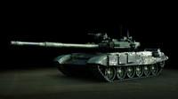 fbx tank animation