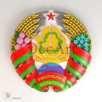 3d max coat arms republic belarus