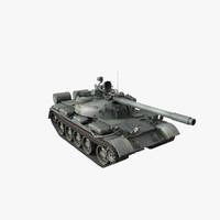 maya tank t55