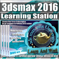 Corso 3ds max 2016 Learning Station_Subscription