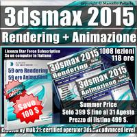 3ds max 2015 Rendering + Animazione _Subscription