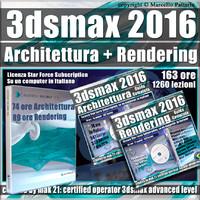 Corso 3ds max 2016 Architettura + Rendering Subscription