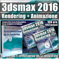 3ds max 2016 Rendering + Animazione Subscription