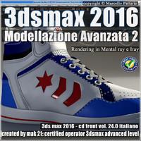 3ds max 2016 Modellazione Avanzata 2 v.24 Italiano cd front