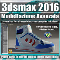 3ds max 2016 Modellazione Avanzata 1- 2 Subscription