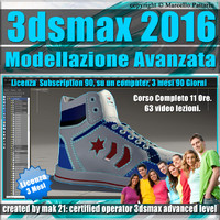 3ds max 2016 Modellazione Avanzata 1- 2 Subscription 3 Mesi