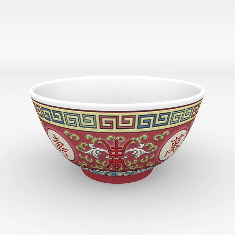 bowl_001_pic-01.jpg