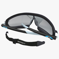 3d model safety glasses folded pyramex