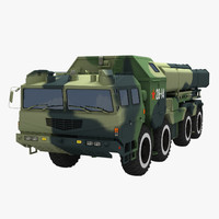 CJ-10 Long Range Cruise Missile System