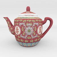 max traditional chinese porcelain wan
