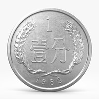 3ds max fen coin