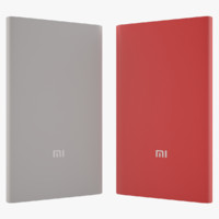 xiaomi power bank 5000 max