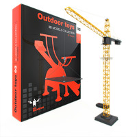 outdoor toy 3d max
