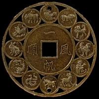 max chinese symbol zodaic