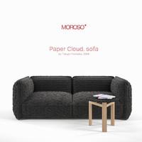 Moroso Paper Cloud