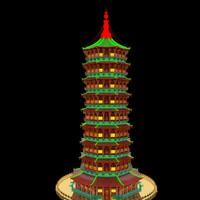 max chinese tower
