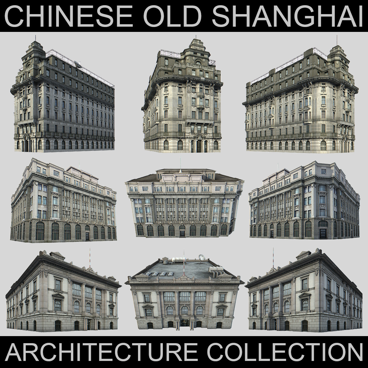 Old Shanghai Architecture Collection.jpg