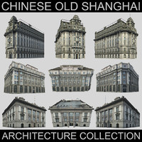 Old Shanghai Architecture Collection